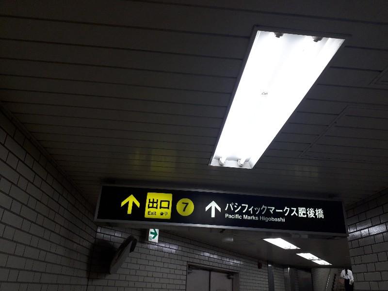 f:id:mizuhosakura555:20180812174820j:plain