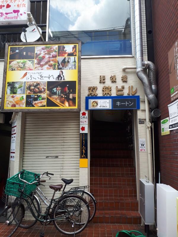 f:id:mizuhosakura555:20180812174858j:plain