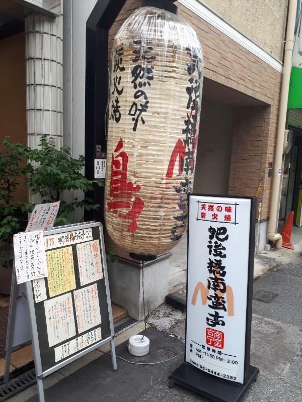 f:id:mizuhosakura555:20180812190044j:plain