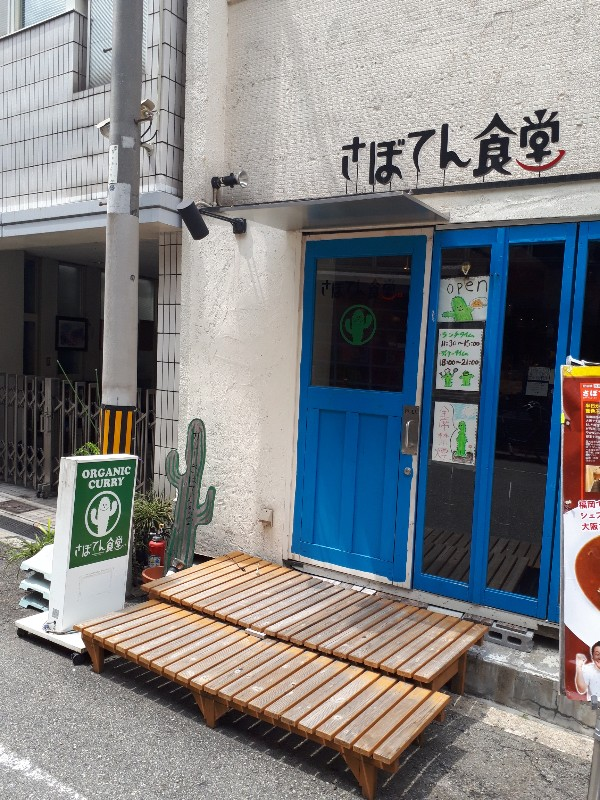 f:id:mizuhosakura555:20180812190206j:plain