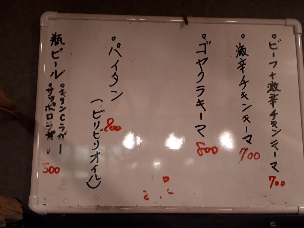 f:id:mizuhosakura555:20180812201631j:plain