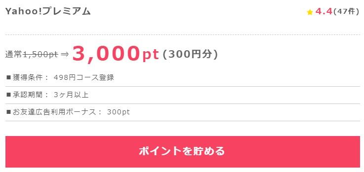 f:id:mizuhosakura555:20180813072736j:plain