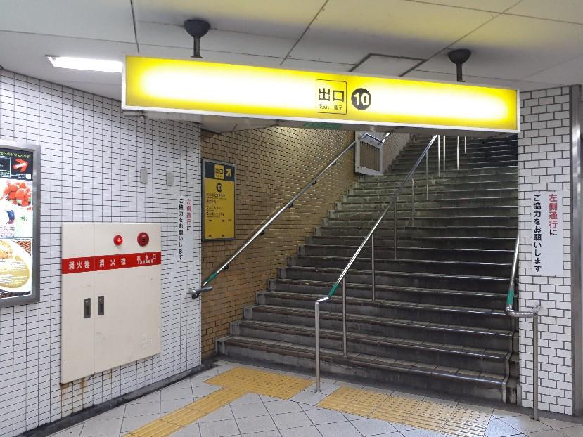 f:id:mizuhosakura555:20180813083129j:plain