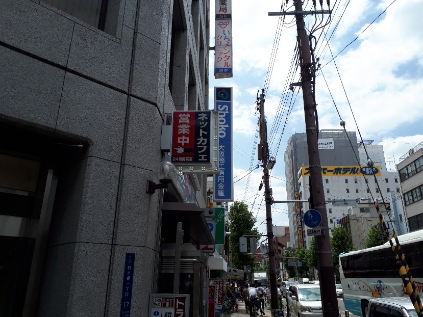 f:id:mizuhosakura555:20180813083156j:plain