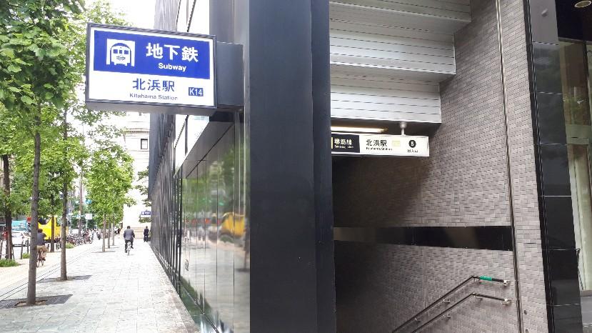f:id:mizuhosakura555:20180813092740j:plain