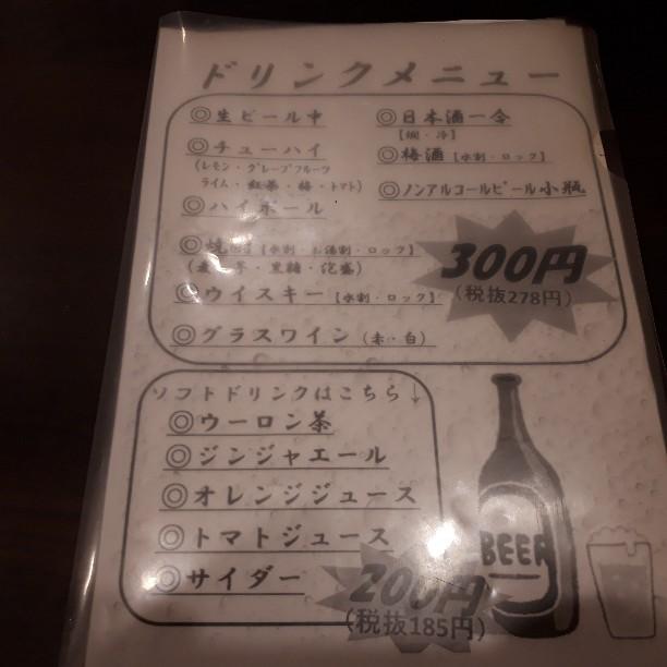 f:id:mizuhosakura555:20180813101014j:plain