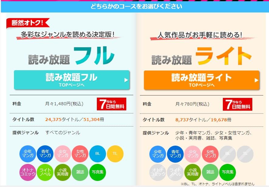 f:id:mizuhosakura555:20180813181056j:plain