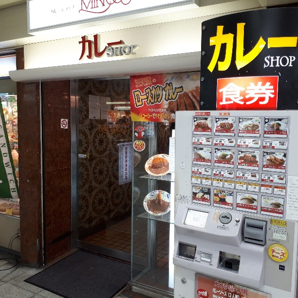 f:id:mizuhosakura555:20180813201451j:plain
