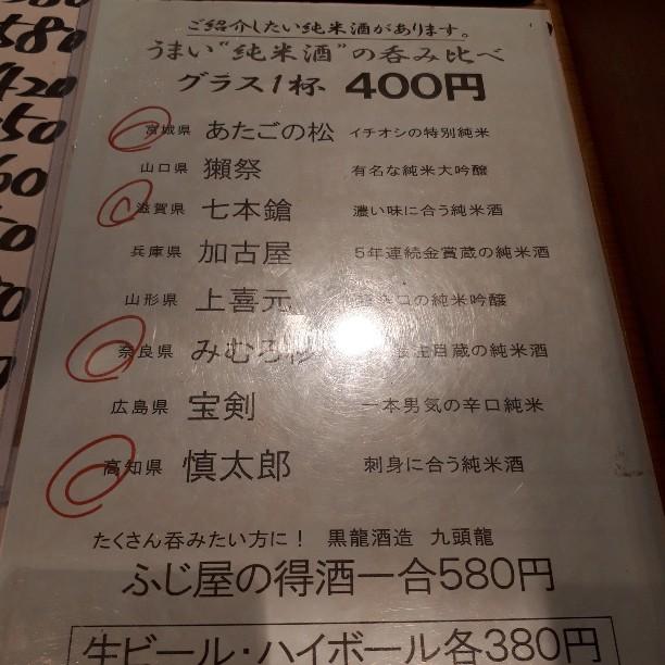 f:id:mizuhosakura555:20180814005626j:plain