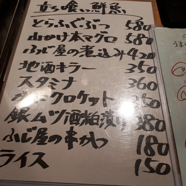 f:id:mizuhosakura555:20180814005647j:plain