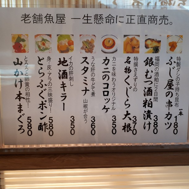 f:id:mizuhosakura555:20180814005905j:plain