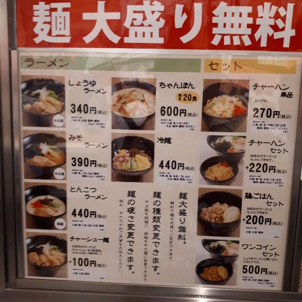 f:id:mizuhosakura555:20180814011646j:plain
