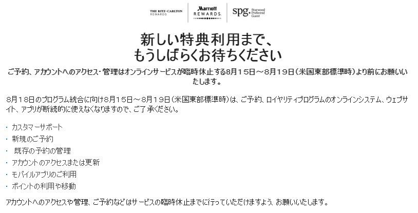f:id:mizuhosakura555:20180814165058j:plain