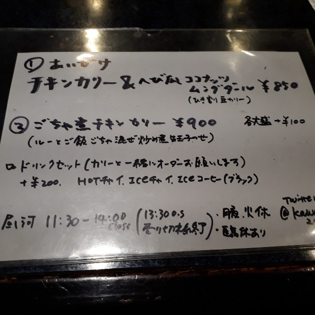 f:id:mizuhosakura555:20180814182250j:plain