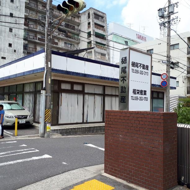 f:id:mizuhosakura555:20180814182646j:plain