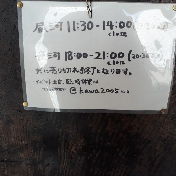 f:id:mizuhosakura555:20180814182753j:plain