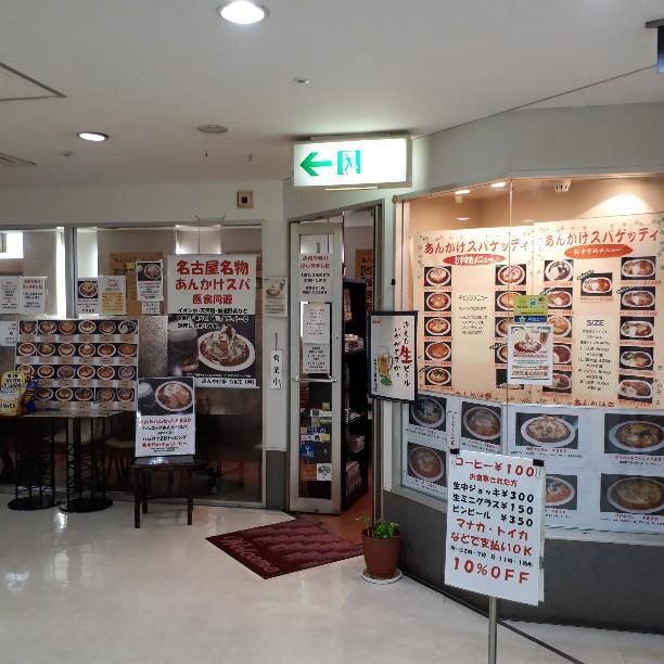 f:id:mizuhosakura555:20180814192702j:plain