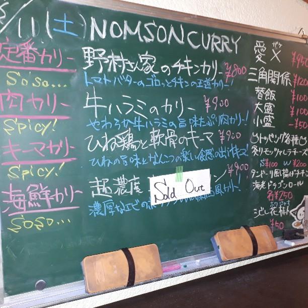 f:id:mizuhosakura555:20180815154028j:plain