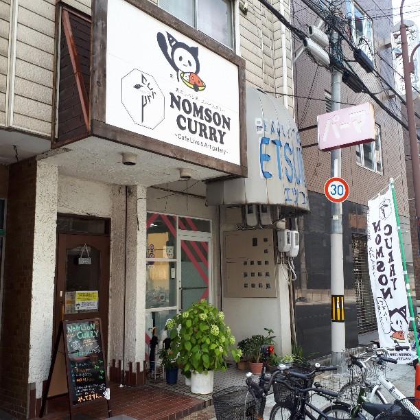 f:id:mizuhosakura555:20180815154559j:plain