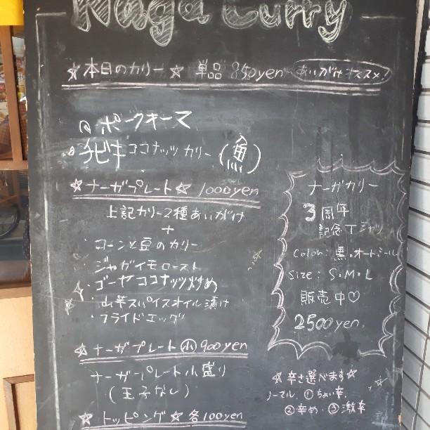 f:id:mizuhosakura555:20180817001625j:plain