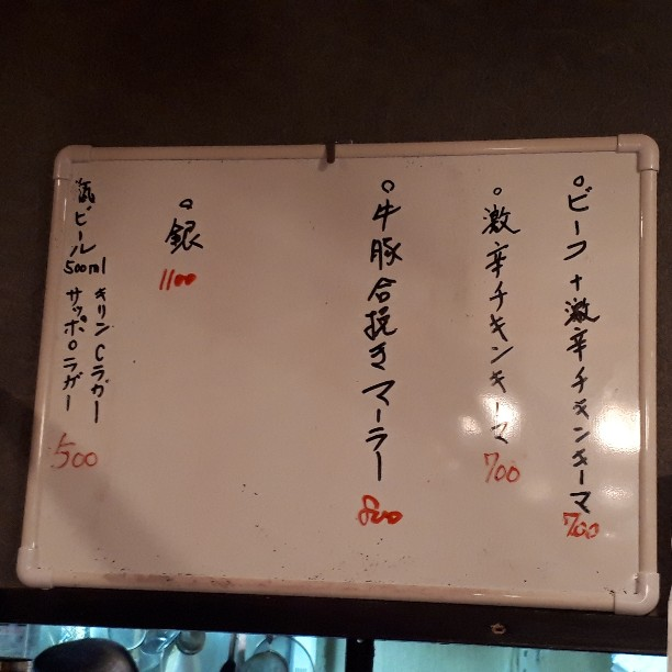 f:id:mizuhosakura555:20180818004352j:plain