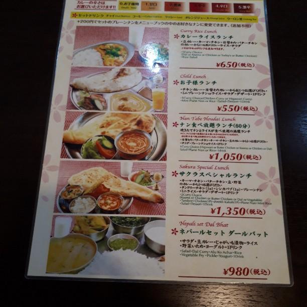 f:id:mizuhosakura555:20180818083619j:plain