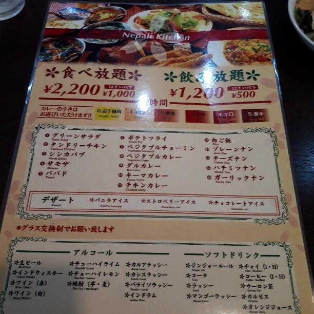 f:id:mizuhosakura555:20180818085035j:plain