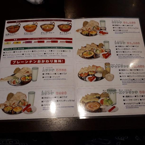 f:id:mizuhosakura555:20180818105409j:plain