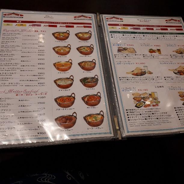 f:id:mizuhosakura555:20180818105550j:plain