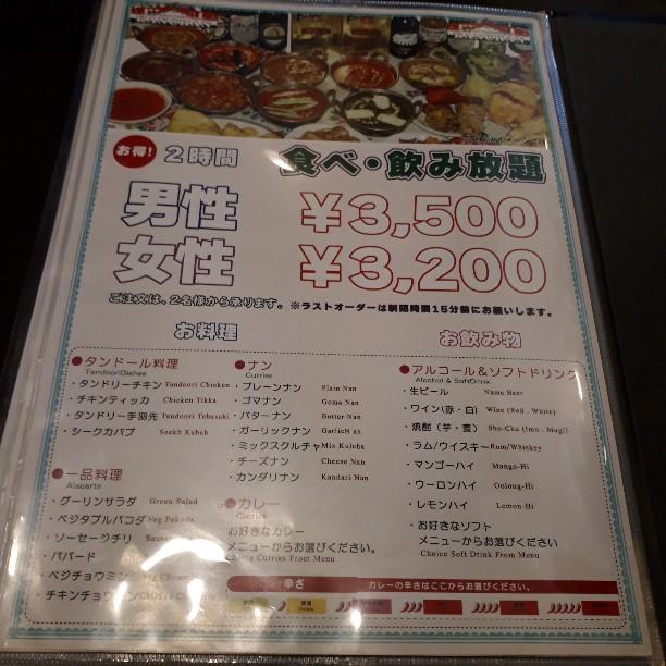 f:id:mizuhosakura555:20180818105612j:plain