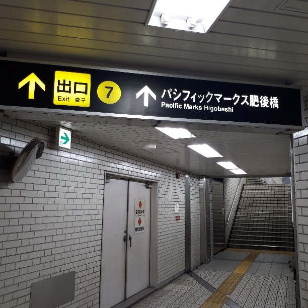 f:id:mizuhosakura555:20180820002148j:plain