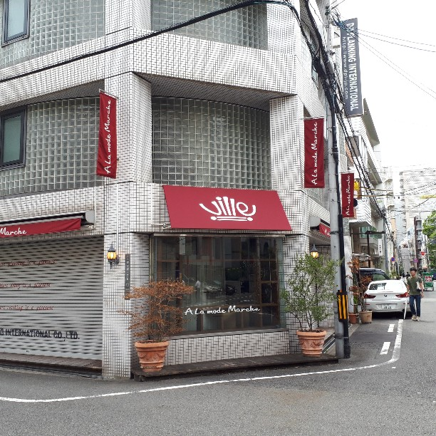 f:id:mizuhosakura555:20180820002240j:plain
