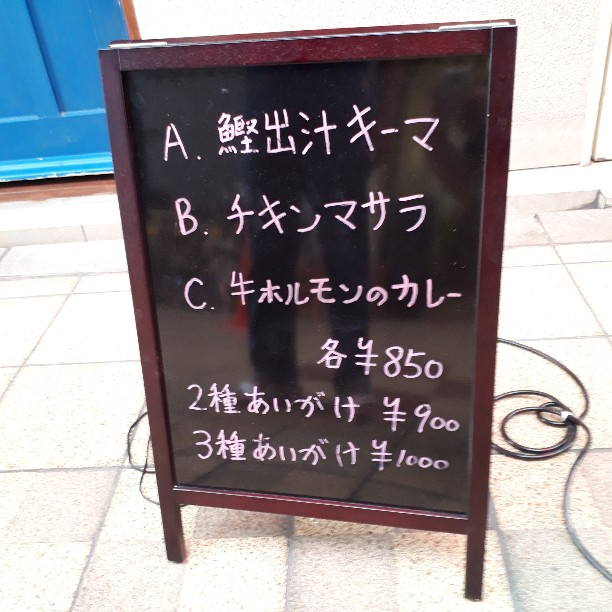 f:id:mizuhosakura555:20180820135139j:plain