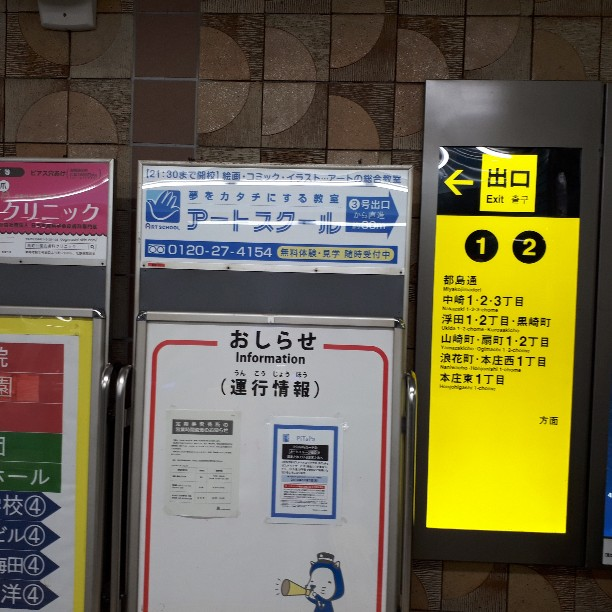 f:id:mizuhosakura555:20180820135654j:plain