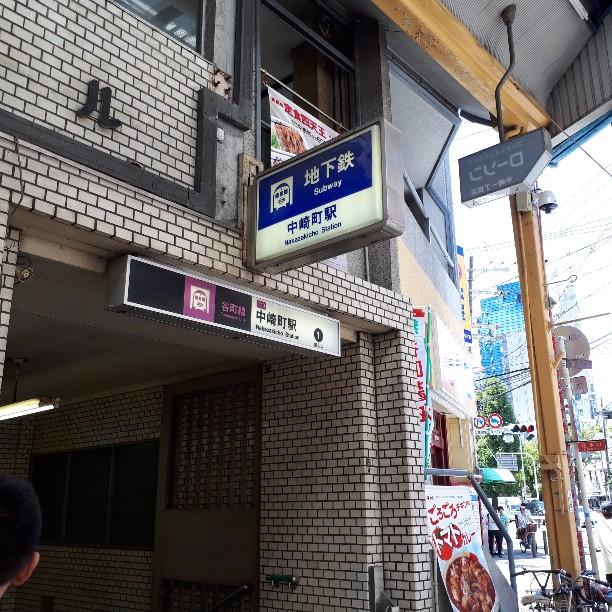 f:id:mizuhosakura555:20180820135752j:plain