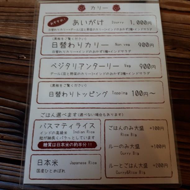 f:id:mizuhosakura555:20180820173923j:plain