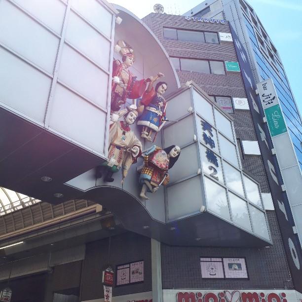 f:id:mizuhosakura555:20180820174624j:plain