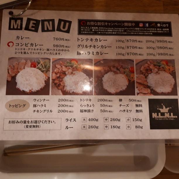 f:id:mizuhosakura555:20180821092146j:plain