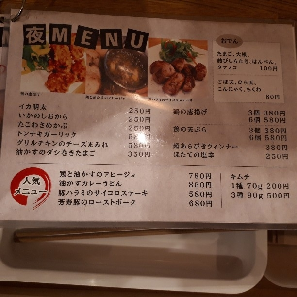 f:id:mizuhosakura555:20180821092434j:plain