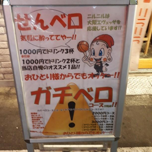 f:id:mizuhosakura555:20180821092455j:plain