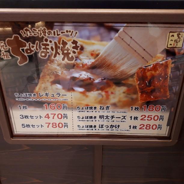 f:id:mizuhosakura555:20180822161846j:plain