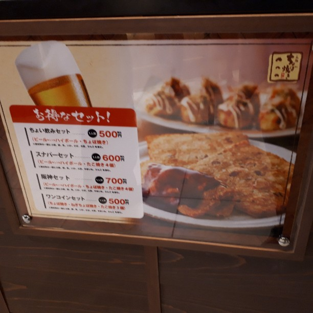 f:id:mizuhosakura555:20180822161908j:plain