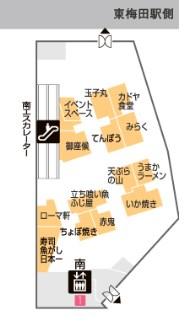 f:id:mizuhosakura555:20180822215255j:plain