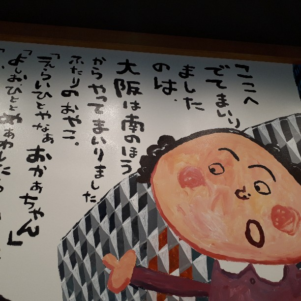 f:id:mizuhosakura555:20180822215730j:plain