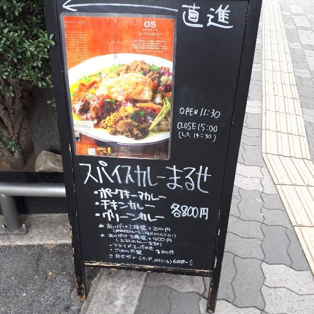 f:id:mizuhosakura555:20180824180856j:plain
