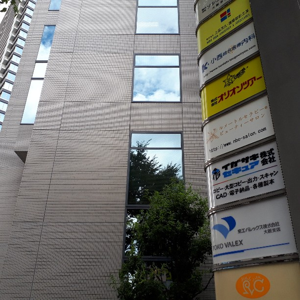 f:id:mizuhosakura555:20180824181004j:plain