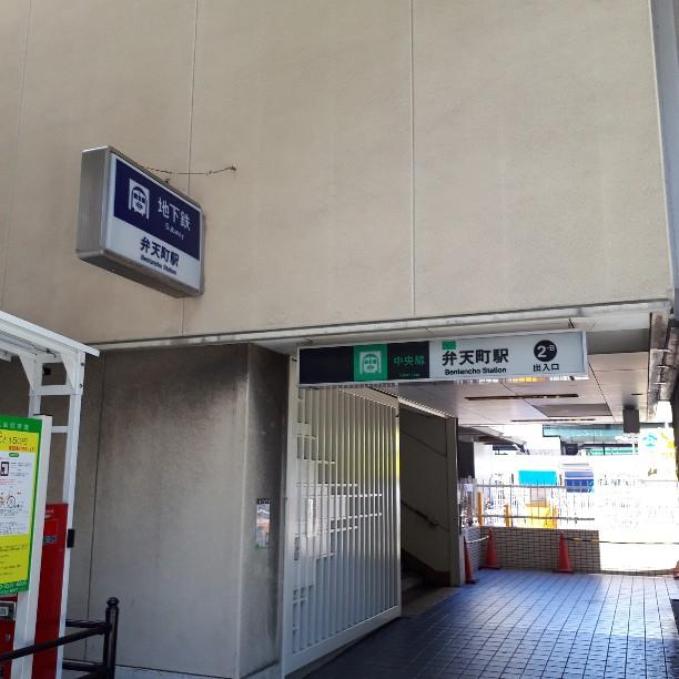 f:id:mizuhosakura555:20180830173744j:plain