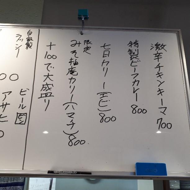 f:id:mizuhosakura555:20180830174636j:plain
