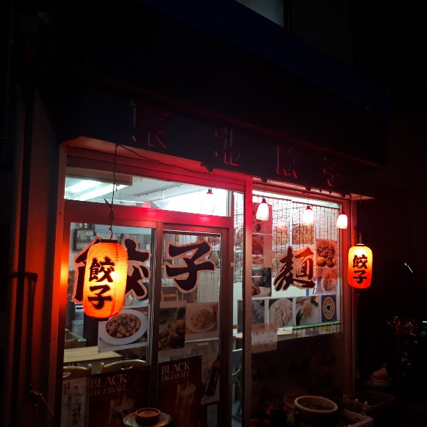 f:id:mizuhosakura555:20180830184838j:plain