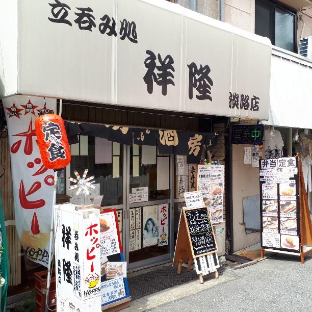 f:id:mizuhosakura555:20180830193555j:plain